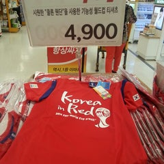 Photo taken at 이마트 (emart) by kwon E. on 7/20/2014