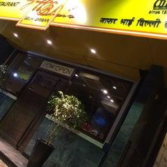 Photo taken at Jaffer Bhai's Delhi Darbar by Mohsin R. on 4/30/2014