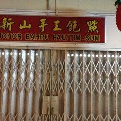 Photo taken at Johor Bahru Pau by Kevin G. on 4/3/2014