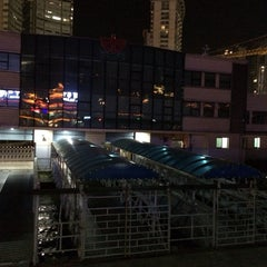 Photo taken at 复兴路渡口 Fuxing Road Ferry by Sergei K. on 7/22/2014