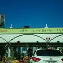 Photo taken at Namsan Tunnel 3 by Dan ㅇ. on 10/9/2015