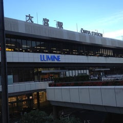 Photo taken at 大宮駅 (Ōmiya Sta.) by Koji A. on 5/4/2012