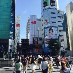 Photo taken at 心斎橋 (Shinsaibashi) by Jonathan B. on 8/26/2015