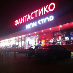 Photo taken at Фантастико (Fantastico) by Роман Ю. on 7/10/2013