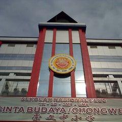 Photo taken at 崇文三语附属 Sekolah Nasional Plus Cinta Budaya by Winston K. on 4/20/2013
