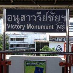 Photo taken at BTS อนุสาวรีย์ชัยสมรภูมิ (Victory Monument) N3 by Tippawan I. on 4/14/2013