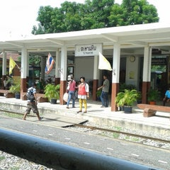 Photo taken at สถานีรถไฟตะพานหิน (Taphan Hin) SRT1099 by jirat t. on 6/27/2013