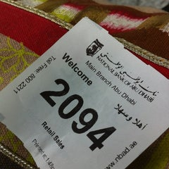 Photo taken at National Bank of Abu Dhabi Corporate and Invesment Banking Division by Alona B. on 5/2/2013