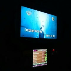 Photo taken at Neway Karaoke Box by Zhenli O. on 11/26/2015