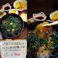 Photo taken at 和食料理 花邨 by Matio M. on 9/2/2015