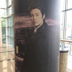Photo taken at 충무아트홀 소극장블루 by 미잉 on 7/4/2015