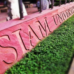 Photo taken at มหาวิทยาลัยสยาม (Siam University) by Siwabhorn A. on 1/7/2013