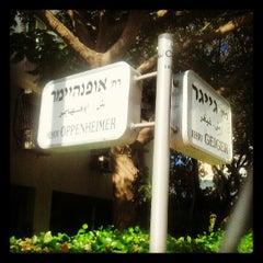 Photo taken at Neve Avivim Shopping Center by Roee on 6/24/2013
