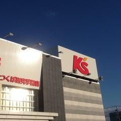 Photo taken at ケーズデンキ つくば研究学園店 by Masashi S. on 1/25/2013