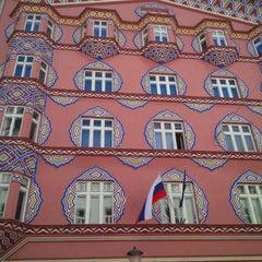 Photo taken at Ljubljana by James B. on 6/25/2015