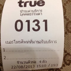 Photo taken at True Shop (ทรูช็อป) by Aom W. on 8/22/2013
