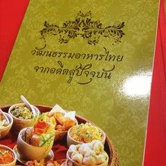 Photo taken at สำนักงานคณะกรรมการอาหารและยา (อย.) FDA by Phontakorn W. on 3/27/2013