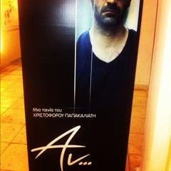 Photo taken at Σινέ Φώσκολος (Cine Foskolos) by avraam k. on 11/11/2012