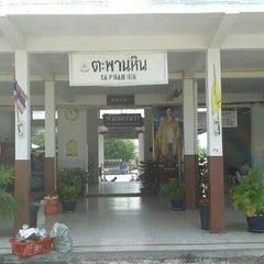 Photo taken at สถานีรถไฟตะพานหิน (Taphan Hin) SRT1099 by นายเป็นต่อ ฉ. on 5/26/2013