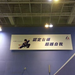 Photo taken at Hong Kong Sports Institute 香港體育學院 by Akira C. on 8/15/2013