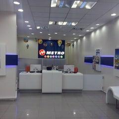 Photo taken at Metro Turizm by Ümit C. on 7/16/2014
