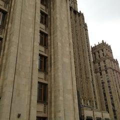 Photo taken at Высшие курсы иностранных языков МИД РФ by Gregory Aben E. on 6/7/2013
