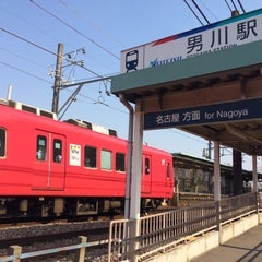 Photo taken at 男川駅 (Otogawa Sta.) by Tommy M. on 3/13/2015
