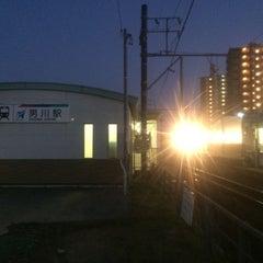 Photo taken at 男川駅 (Otogawa Sta.) by Tommy M. on 2/24/2015