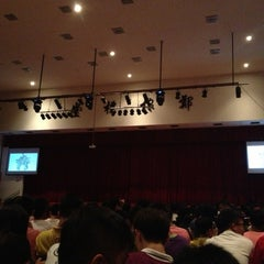 Photo taken at Chung Hua High School by Chui Teng Y. on 6/9/2013