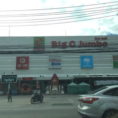 Photo taken at Big C Jumbo (บิ๊กซี จัมโบ้) by Ronamedo N. on 8/23/2015