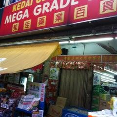 Photo taken at 美佳药业百货市场 Mega Grade Sdn Bhd by Jayden L. on 1/3/2013