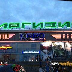 Photo taken at Киргизия by Alena K. on 6/18/2013