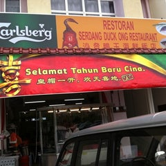 Photo taken at Serdang Duck Ong Restaurant by Eric BC L. on 1/6/2011