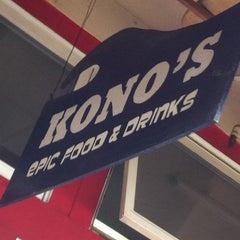 Photo taken at Kono's Big Wave Cafe by Dan B. on 9/22/2011
