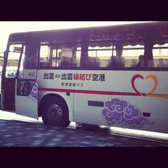 Photo taken at 出雲空港ターミナル by takestar55 on 3/12/2012