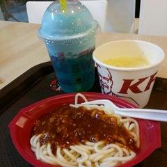 Photo taken at KFC by Dian I. on 6/20/2014