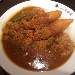 Photo taken at カレーハウス CoCo壱番屋 渋谷区初台店 by Kouichiro K. on 5/13/2015
