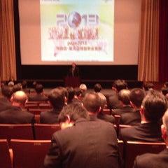 Photo taken at 富士フイルム株式会社 西麻布本社(FUJIFILM) by Takao M. on 1/24/2013