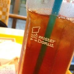 Photo taken at ミスタードーナツ JR熊本ショップ by TAKASHI T. on 11/4/2012