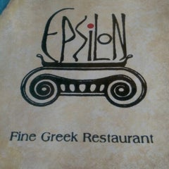 Photo taken at Epsilon Fine Greek Restaurant by Nick M. on 4/30/2014