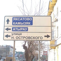 Photo taken at Корвет by Mikhail 1. on 2/25/2014