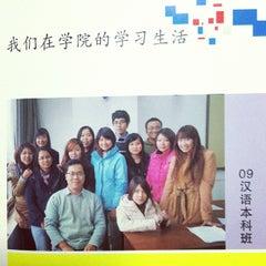Photo taken at Guangxi University 广西大学 by Witchaphun P. on 1/14/2013