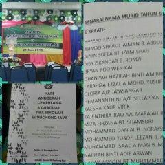 Photo taken at Sekolah Kebangsaan Puchong Jaya by Harj Veen on 11/21/2015