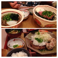 Photo taken at 大戸屋 はません店 by Cecil E. on 10/21/2013