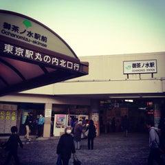 Photo taken at 御茶ノ水駅 (Ochanomizu Sta.) by ロンゴロンゴ on 12/6/2012