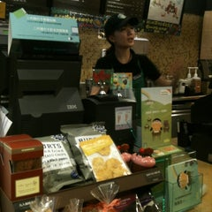 Photo taken at Starbucks by ♥ iLove ♥. on 7/23/2013