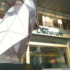 Photo taken at Siam Discovery (สยามดิสคัฟเวอรี่) by Suden V. on 3/20/2013