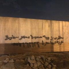 Photo taken at Jeddah City مدينة جدة by Fahad on 7/31/2015