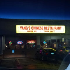 Photo taken at Yang's Chinese Restaurant by Baily B. on 4/5/2014