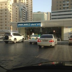 Photo taken at ADNOC by Ranoooma on 3/19/2013